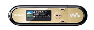 NW-E044 (ソニー)