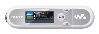 NW-E043 (ソニー)