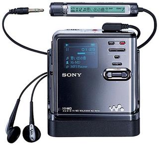 MZ-RH10 (ソニー)