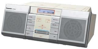 RX-MDX85 (パナソニック)
