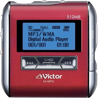 XA-MP51 (ビクター)