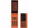 N705i (NEC)