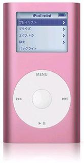 iPod mini (アップル)