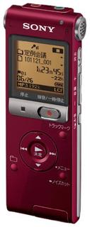 ICD-UX513F