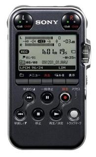 PCM-M10 (ソニー)
