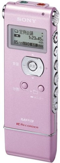 ICD-UX71 (ソニー)