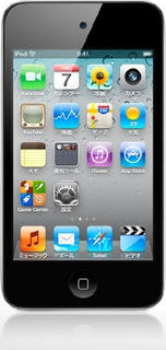 iPod touch (4th generation) (アップル)