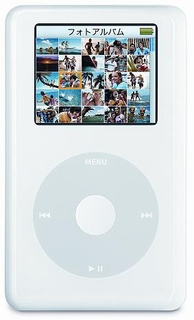 iPod with color display (iPod photo) (アップル)