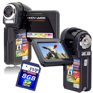 HDDV 2200 (SVP)