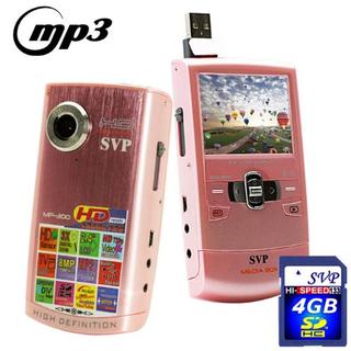 MP300 (SVP)
