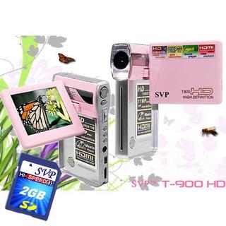 HDDV T200 (SVP)