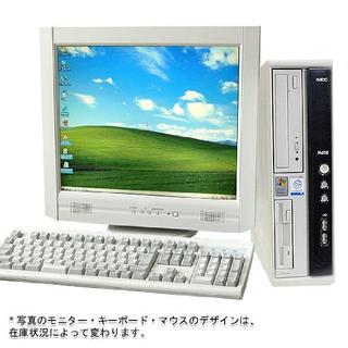 MY28V/R (NEC)