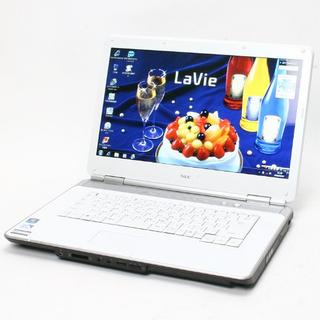 LL150/WG (NEC)