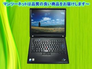 ThinkPad R60e (IBM)