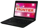 NMシリーズ FRNMXG54 (FRONTIER)