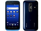 AQUOS PHONE IS12SH (シャープ)