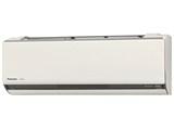 CS-X252C