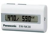 EW-NK30 (パナソニック)