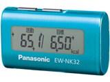 EW-NK32 (パナソニック)