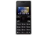 ストラップフォン WX03A (エイビット)