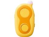 安心だフォン WX01A (エイビット)