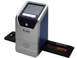 KFS-900 (ケンコー)