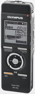 ボイストレック DS-750 (オリンパス)