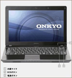M513A3 (オンキヨー)
