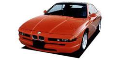 8シリーズ (BMW)