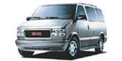 GMCサファリ (GMC)