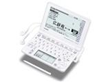 エクスワード XD-SF4800 (カシオ)