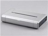 PIXUS ip100 (キヤノン)