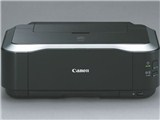 PIXUS iP4600 (キヤノン)