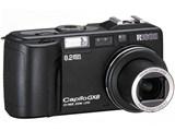 Caplio GX8 (リコー)
