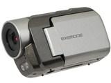 DV330 (EXEMODE)