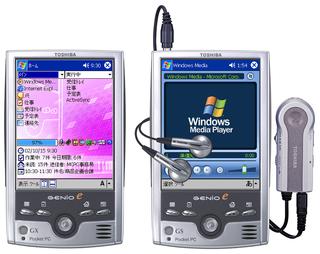 GENIO e550GXの取扱説明書・マニュアル