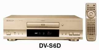 DV-S6D (パイオニア)