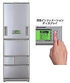 SJ-LC42D (シャープ)