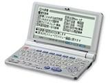 PW-M800