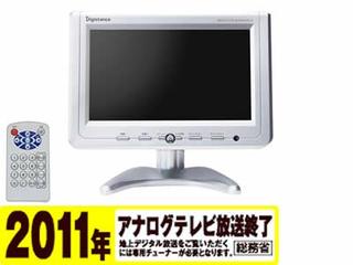 DS-TV1090 (ゾックス)