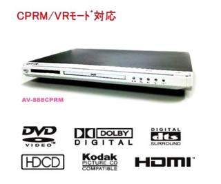 AV-888CPRM (プランテック)