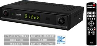 DY-STB200 (ダイナコネクティブ)