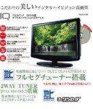 IQ-LED133 (REAL LIFE JAPAN)