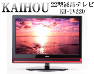 KH-TV220 (KAIHOU)