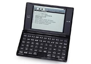 SR-G7001M (SII)