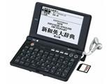 SR-E10000 (SII)