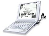 SR-S9003 (SII)