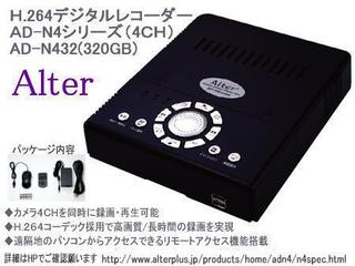 AD-N432 (キャロットシステムズ)
