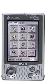 CASSIOPEIA E-507 (カシオ)