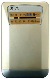 XL-5000 (ラウダ)